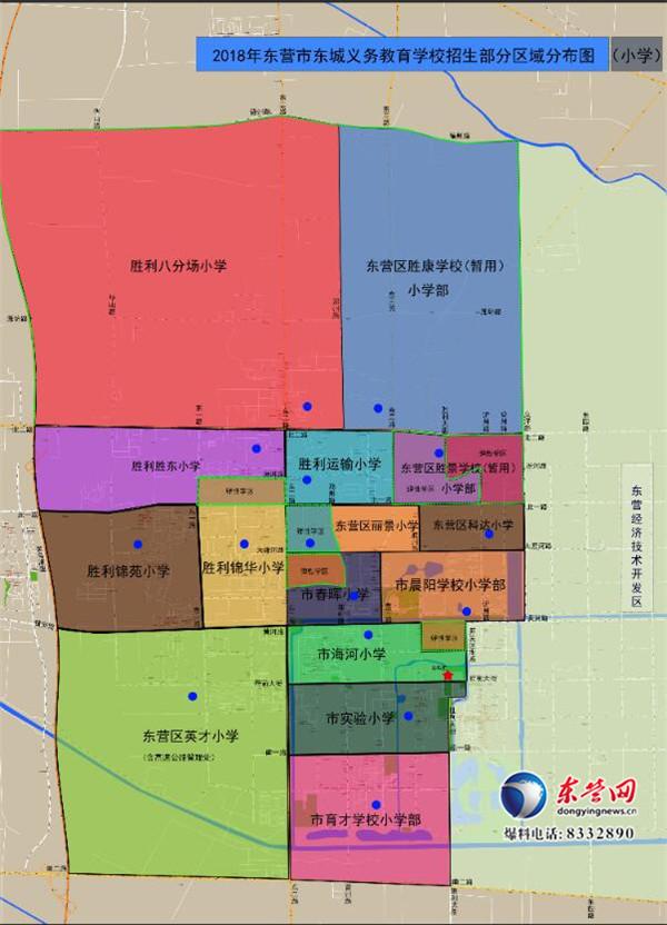 时时彩信誉平台:东城20个义务教育学校招生计划来了_具体招生政策都在这