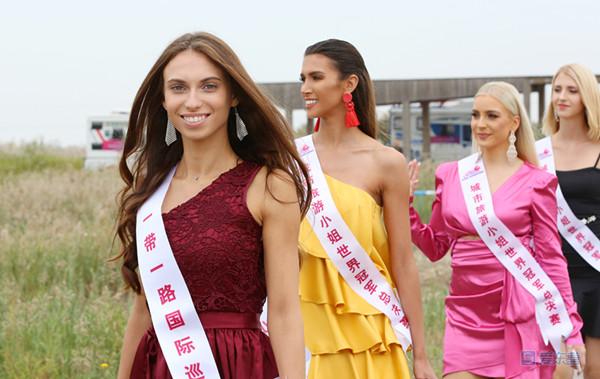 美人伴美景 世界多个国家旅游小姐冠军齐聚黄河口