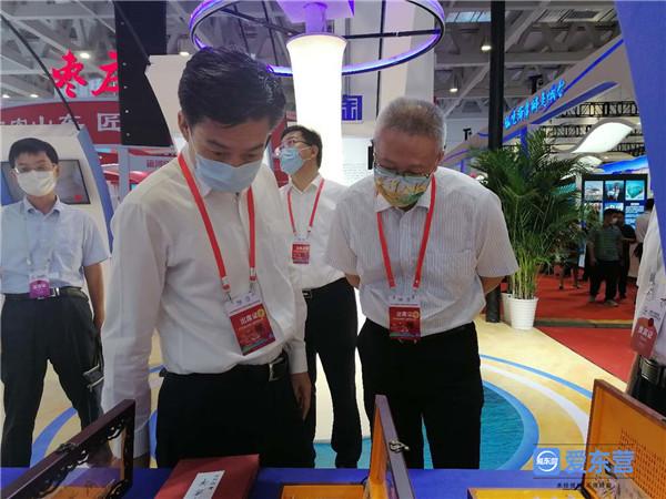 首届中国国际文化旅游博览会开展